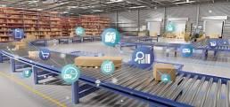 AR technologijos logistikoje